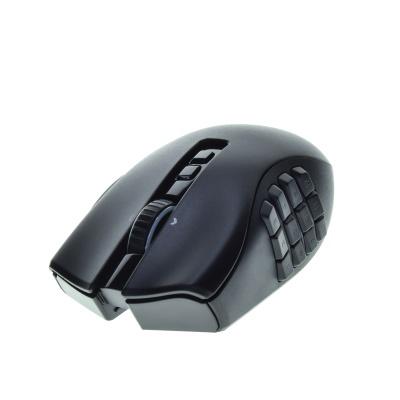 Razer Naga Pro (Wireless)