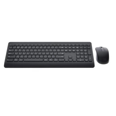 Microsoft Wireless Desktop 900 (USB, CH, Sans fil)